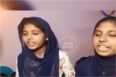 singing in praise of imran khan and navjot sidhu video viral
