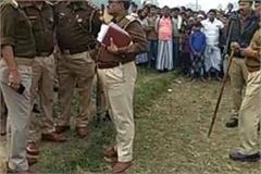 azamgarh shaken by triple murder found blood of innocent