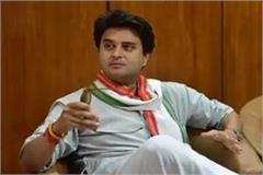 scindia said on ayodhya verdict  peace country prevails harmony