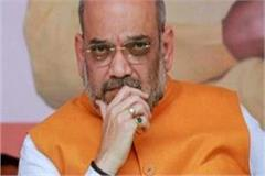 four independent mlas sought time to meet amit shah sources