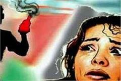 acid thrown on woman due to illicit relationship