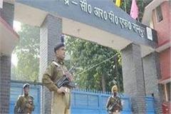 court decides on terrorist attack on crpf camp