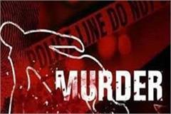 son murdered for property sake
