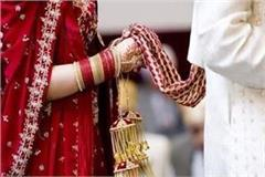 husband sent his wife to singapore and remarried