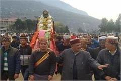 deity nag dhumal tied the border at dhalpur maidan