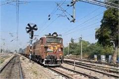 decrease railway accidents railway equipped loco pilots with fog safe devices