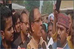 shivraj reached deceased farmer s house committed suicide due to debt