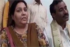 sister who made saffron waves at babri masjid demanded this from the government