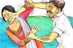 drunken husband beat up wife