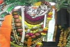 bhairav  ashtami kotwal of kashi celebrates birthday by cutting 601 kg cake