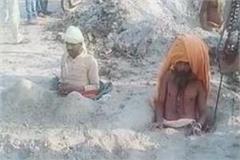 land mafia eyes on land two sadhus take half century in protest