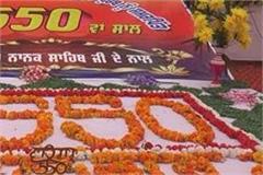 guru nanak dev s 550th prakashotsav in nahan