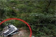 road accident in kotla