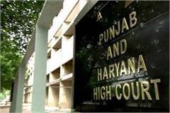 punjab and haryana high court six judges take oath