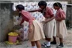 stinky food arrived in govt schools of satna on state foundation day