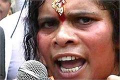 sadhvi prachi said students possessing mobile phones of lakh