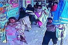 faridkot women steal people in shop cctv captures entire incident