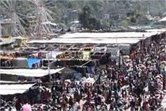 municipal council engaged in vacant dhalpur fair ground raised goods of traders