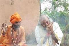 with saints and sadhu kalki peethadheeshwar s photo on