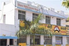 retired private doctors district hospital friday instructions issued collector