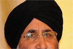 sad condemns chief minister for praising indira gandhi