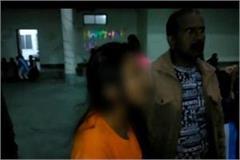 girl hang harijan hostel chhatarpur girl students block road protest