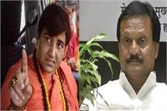 pwd minister criticized sadhvi pragya