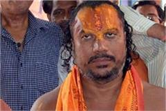 mahant paramahansa das was expelled from the heavy ascetic