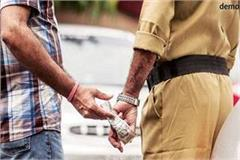 2 police personnel including asi suspended for taking bribe