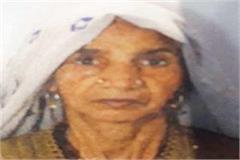 elderly lady beaten to death over drain dispute