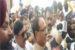 mla prahlad lodhi to participate winter session vidhan sabha shivraj