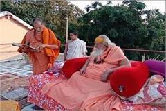 hand us constructing ram temple ayodhya shankaracharya swaroopanand