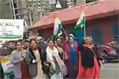 congress came out on the streets in shimla