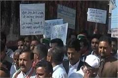 congress on the streets against inflation in nahan