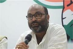 ajay kumar lallu said  yogi should pay attention to the problems