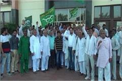 demonstration of indian national lok dal on non purchase of food grains