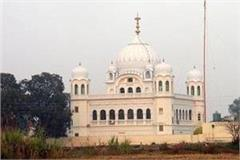 people going to sri kartarpur sahib keep these things in mind