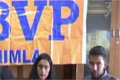 abvp warns the government