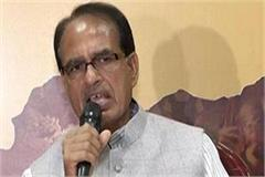 opening new precincts wine shops increase crime shivraj