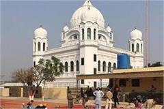 india pakistan meeting to be held on kartarpur corridor