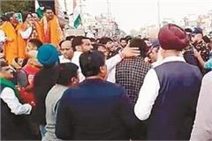 rathore and kalia supporters fights sankalp yatra
