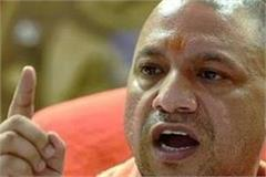 ias officer rajiv kumar will be forced to retire on yogi government s corruption