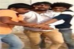 bagpat dabangs beat up a young man with a gun video comes out