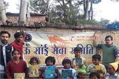 om sai seva samiti told the children of migrant laborers