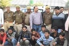unnao 13 people smuggling cow arrested by planting bjp flag