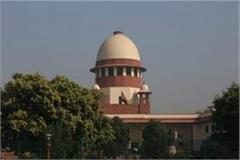 supreme court rebuked punjab government on delhi pollution