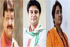 sc verdict on ayodhya case sadhvi pragya scindia kailas tweet