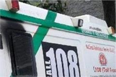 ambulance rolled down the road due to brake failure breath stuck in the air