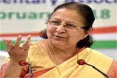 sumitra mahajan speaks develop maharashtra  anything can happen politics