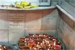panch bhishma fair starts in jwalamukhi